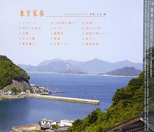 TOKYO KAZOKU ORIGINAL SOUNDTRACK