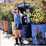 [Audio CD] 桑野聖カルテット 三重野瞳; 新居昭乃 and 23.4 USED 【送料無料】