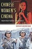 Chinese Women's Cinema: Transnational Contexts