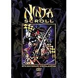 Ninja Scroll (10th Anniversary Edition)