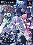 Eien no Aseria: Kono Daichi no Hate de [Limited Edition] [Japan Import]