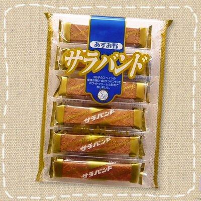 Amazon | サラバンド(中) 12本入り×10袋 【小宮山製菓】 | 小宮山 ...