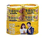 Dongwon tuna Light 150g (pack of 6), DHA 150g (pack of 2)/동원 참치