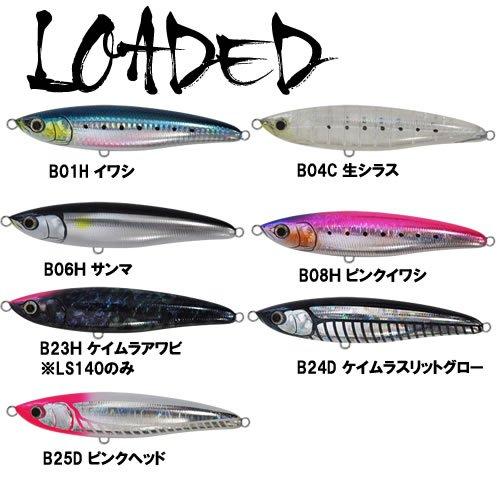 ヤマシタ(YAMASHITA) ペンシルベイト ローデッド F 180mm 75g ピンクヘッド B25D ルアーの商品画像