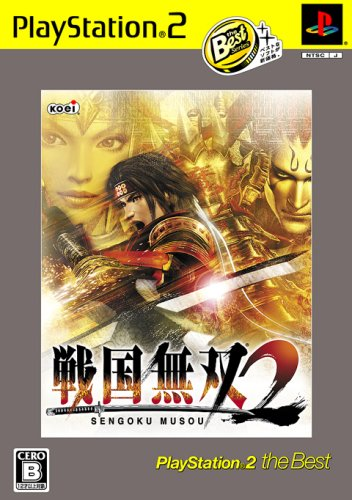 Sengoku Musou 2 (PlayStation2 the Best) [Japan Import]