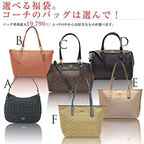 a8e656c71268 Amazon   [コーチ] COACH 福袋 レディース バッグ 財布 2点セット アウトレット [並行輸入品]   ショルダーバッグ