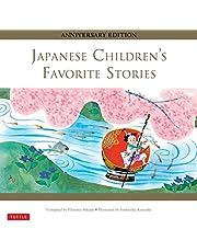 Japanese Children's Favorite Stories: Anniversary Edition