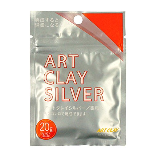 Art Clay Silver - 20 grams -