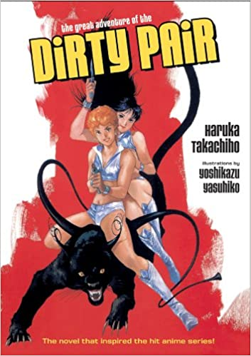 The Great Adventure Of The Dirty Pair