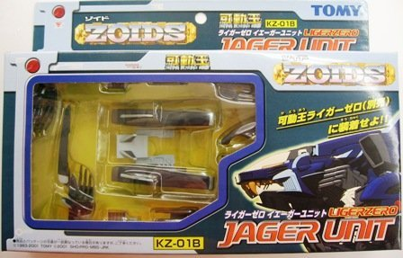 Zoids Jager Unit Ugerzero by TOMY