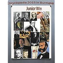 Junior Win -  Q&A Encyclopedia 2015 in Burmese