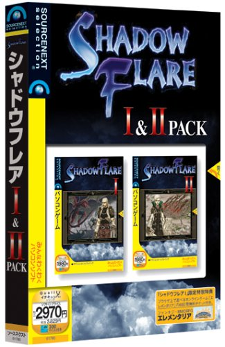 SHADOW FLARE1&2 PACK (説明扉付きスリムパッケージ版) B000BARWZ0 Parent