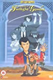 Lupin III: The Secret Of Twilight Gemini [DVD]