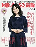 Fujin Koron: more info