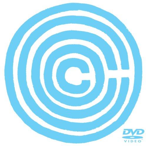 お楽しみ秘蔵ビデオ+全シングルクリップ=計16曲集 [DVD] B001GM7BNA