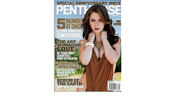 emily Magazine addison penthouse