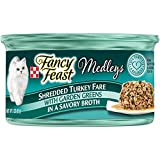 Cheap Fancy Feast Elegant Medley`s Shredded Turkey Fare w/ Garden Greens Canned Cat Food 24 – 3oz Cans