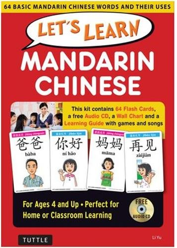 chinese flash card games - 1