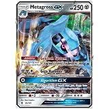 Pokemon TCG Guardians Rising Single: Metagross-GX 85/145