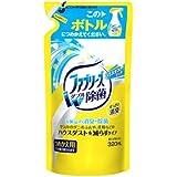 ファブリーズ 消臭芳香剤 布用 ハウスダストクリア 詰替用 320ml