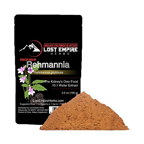 Rehmannia Root Powder - Rehmannia Extract Powder - Organic Supplement - Feeds The Kidneys and Adrenals, Supports The Joints, Natural Anti-Inflammatory - (100g)