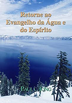 Retorne ao Evangelho da Água e do Espírito eBook: Paul C