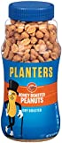 Planters Honey Roasted Peanuts Dry Roasted, 4 Count, 64 Ounce