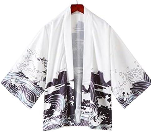 (グードコ) 夏 男女兼用 日式パーカー メンズ ロング丈 カーディガン 羽織 ゆったり トップス 和服 日焼止め かっこいい