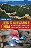 img - for 13 Steps to Manufacturing in China: The Definitive Guide to Opening a Plant, From Site Location to Plant Start-Up book / textbook / text book