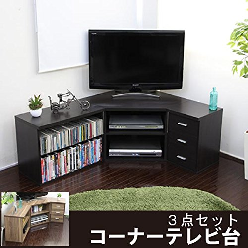 送料無料 テレビ台 コーナー ローボード テレビボード コーナーテレビ台 コーナー3点セット ダークブラウン CPB022DBR J-Supply B01M0F4802