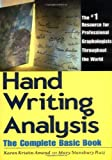 img - for Handwriting Analysis: The Complete Basic Book by Karen Amend (1-Oct-1980) Paperback book / textbook / text book
