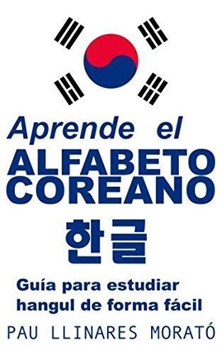 libro para aprender el alfabeto coreano