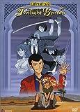 Lupin the 3rd - The Secret of Twilight Gemini