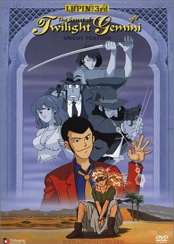 Gemini Video - Lupin the 3rd - The Secret of Twilight Gemini