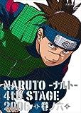 NARUTO -ナルト- 4th STAGE 2006 巻ノ六 [DVD]