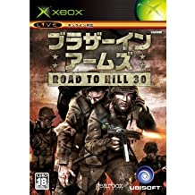 Brothers in Arms: Road to Hill 30 [Japan Import]
