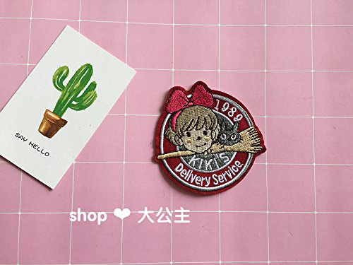 Custom Jaese Spirited Away Hayao Miyazaki girl embroidered badge brooch Kiki's Delivery Service PDA accessories fabric sticker