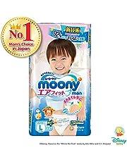 Moonyman Pants Diaper, Boy, Large, 44 Count