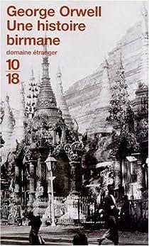 Une histoire birmane par Orwell