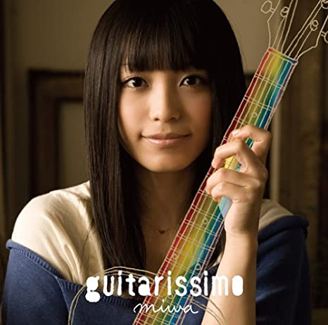 Amazon | guitarissimo(初回限定...