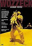 Alban Berg - Wozzeck / Adolf Dresen ·  Claudio Abbado - F. Grundheber · H. Behrens ·  Vienna State Opera