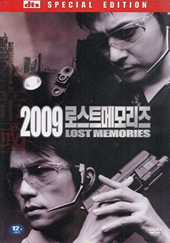 2009 Lost Memories: Special Edition (Region Free)