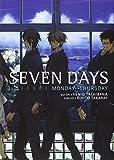 Seven days, vol. 1