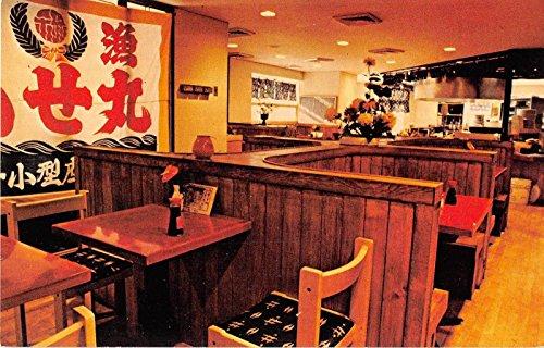 New York City Soho Robata Japanese Restaurant Dining Area Vintage PC J20919 (Best Japanese Restaurant Soho)
