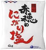 播州赤穂のにがり塩 4kg
