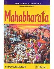 Mahabharata [Paperback] [Jan 01, 2010] C.Rajagopalachari