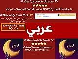 Tv Arabic Iptv Boxes - Best Reviews Guide