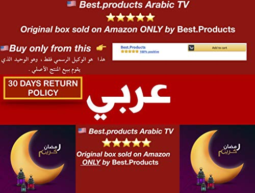 The Best Lool Arabic Tv Box of 2019 - Top 10, Best Value, Best