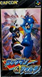 Rockman & Forte (Megaman and Bass), Super Famicom Japanese Import (Super NES)