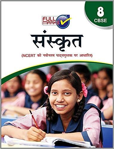 Sanskrit Based on Latest NCERT Syllabus Class 8 CBSE 2019-20: Amazon
